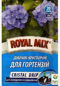 "Удобрение кристаллическое ""Для гортензий"" ТМ ""ROYAL MIX"" 20г25"